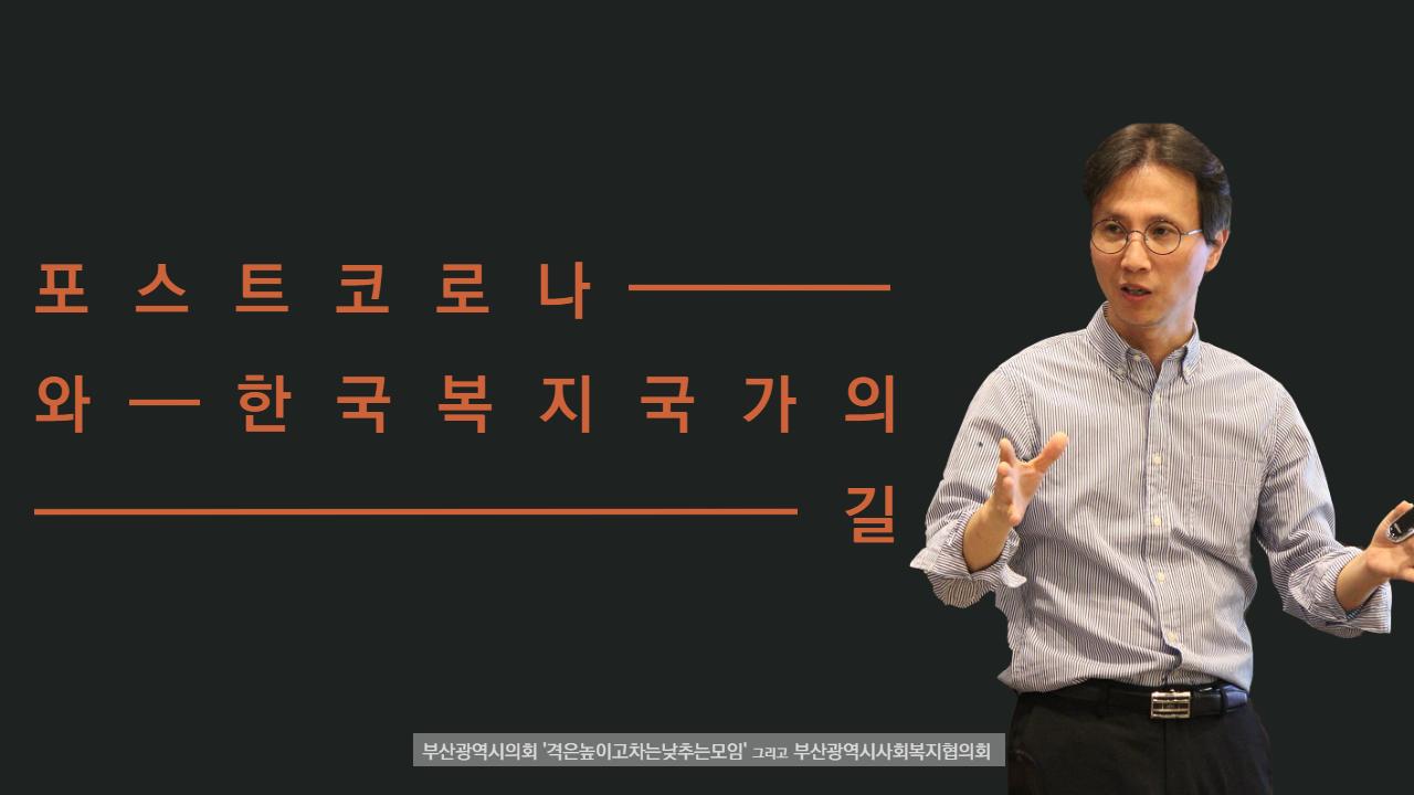 윤홍식 - 유튜브 썸네일.png