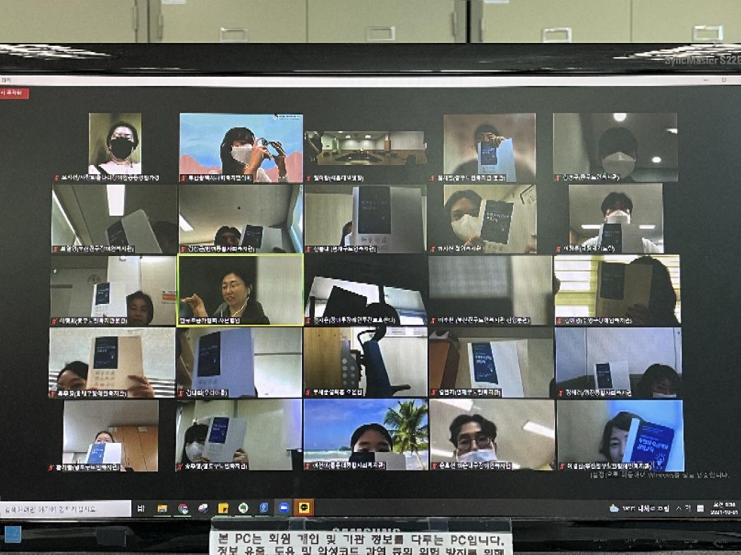 투명성교육사진.jpg