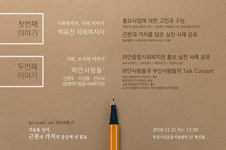 홍보최종2.png
