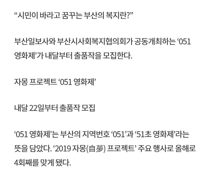 부산일보 MOU 협약 체결2.png