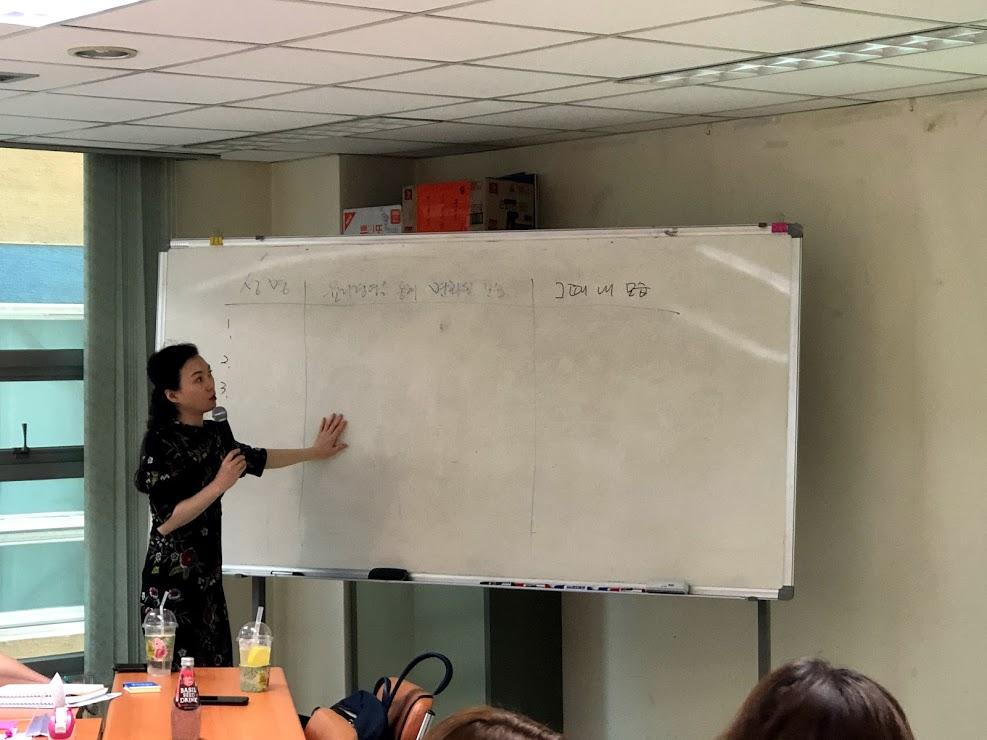 윤리경영 4차 멘토교육4.jpg