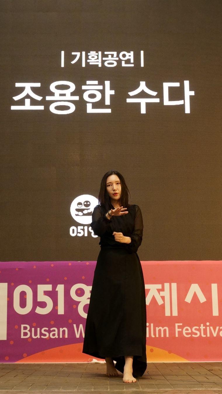 051영화제_축하공연2.jpg