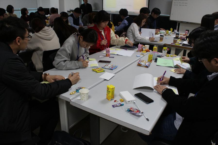 20180315 신입직원교육 1일차 284.JPG