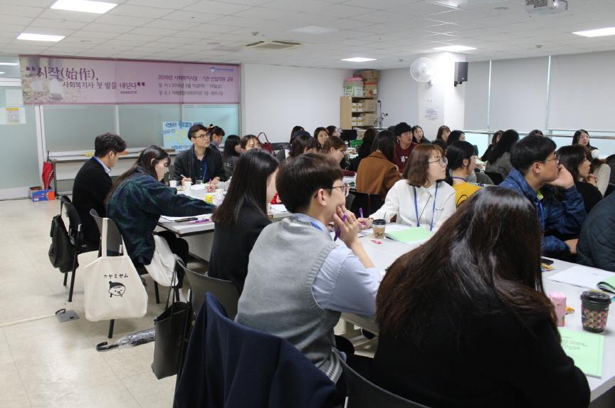 20180315 신입직원교육 1일차 202.JPG
