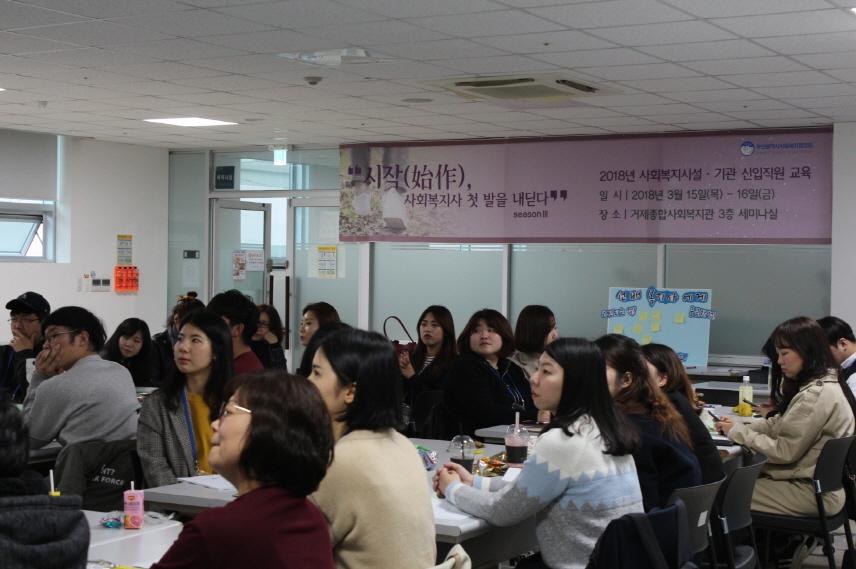 20180315 신입직원교육 1일차 196.JPG