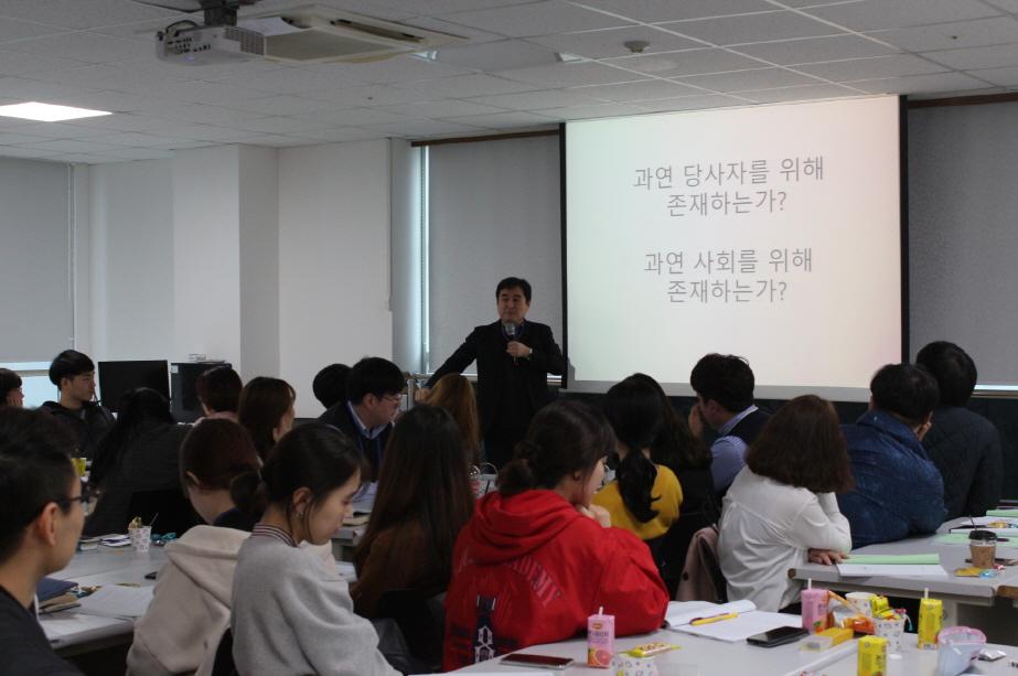 20180315 신입직원교육 1일차 216.JPG