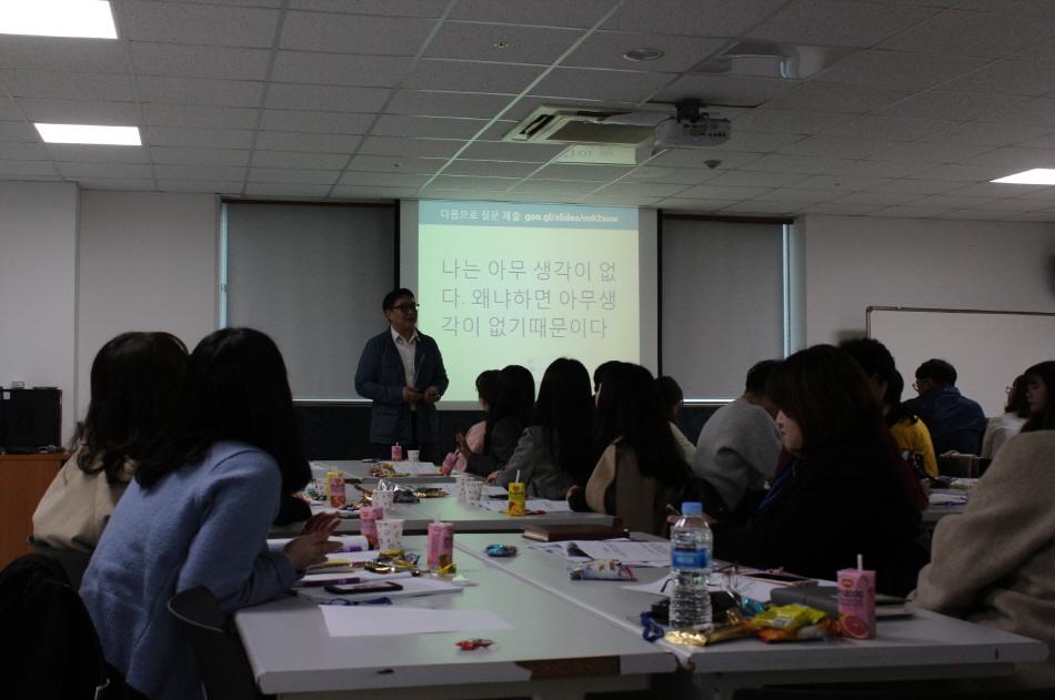 20180315 신입직원교육 1일차 035.JPG