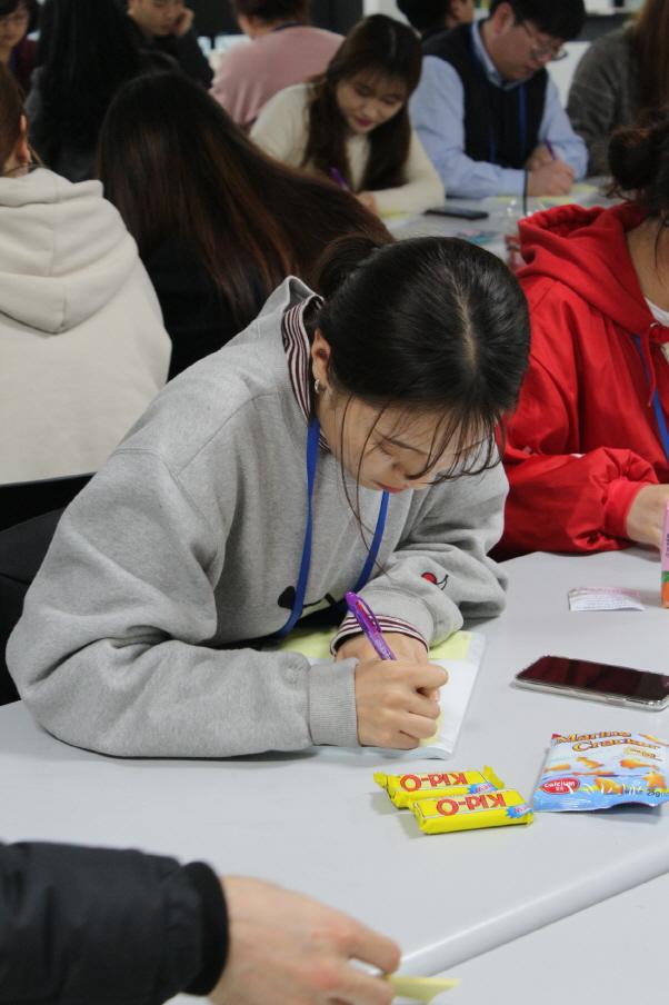 20180315 신입직원교육 1일차 282.JPG