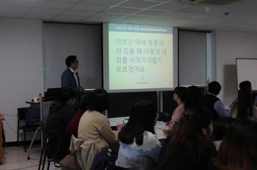 20180315 신입직원교육 1일차 033.JPG