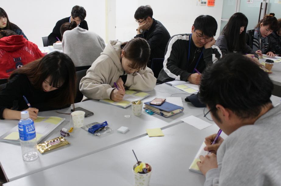 20180315 신입직원교육 1일차 292.JPG