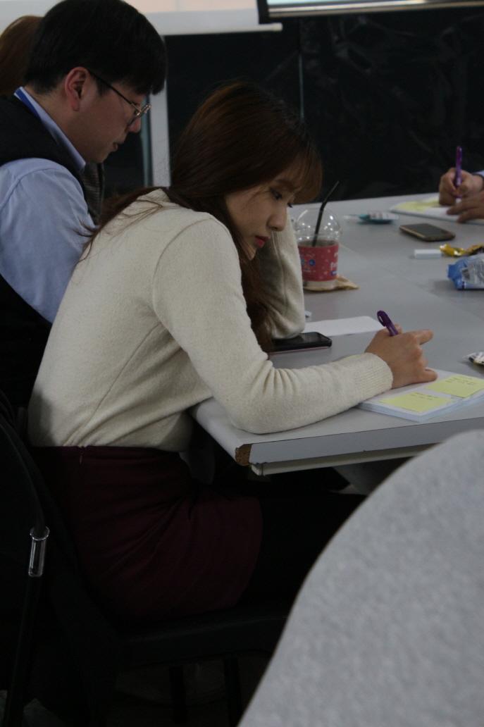 20180315 신입직원교육 1일차 307.JPG