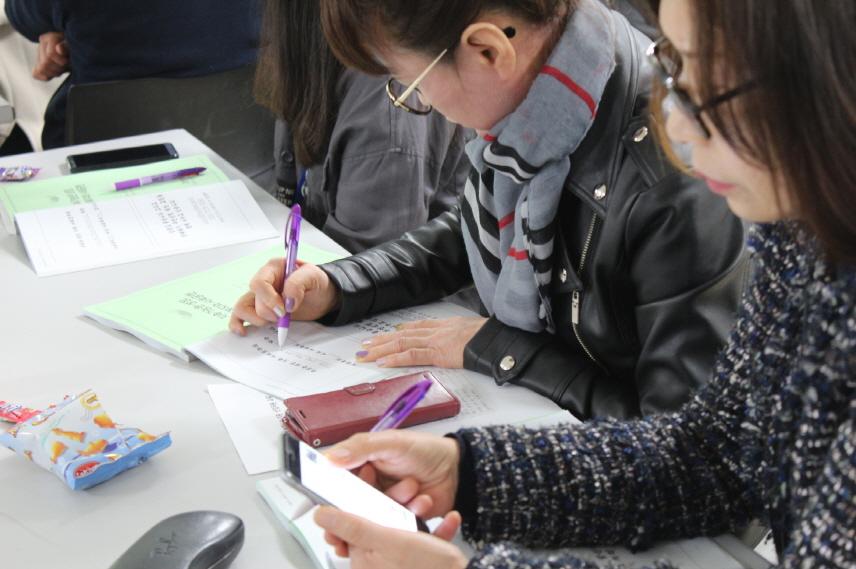 20180315 신입직원교육 1일차 077.JPG