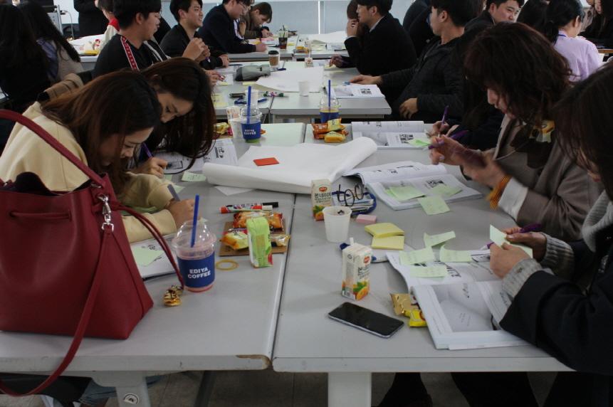신입직원교육 2일차 045.JPG