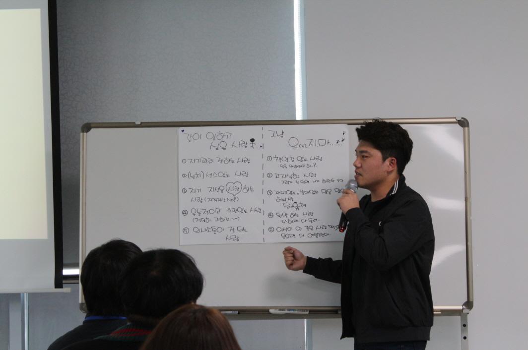 신입직원교육 2일차 117.JPG