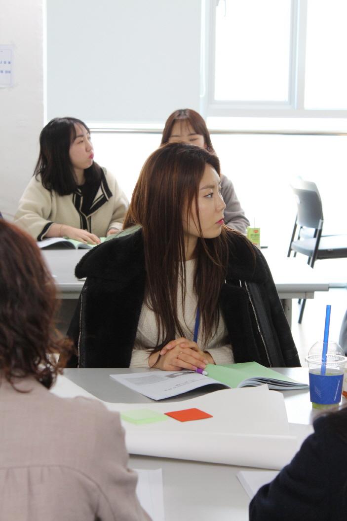 신입직원교육 2일차 029.JPG