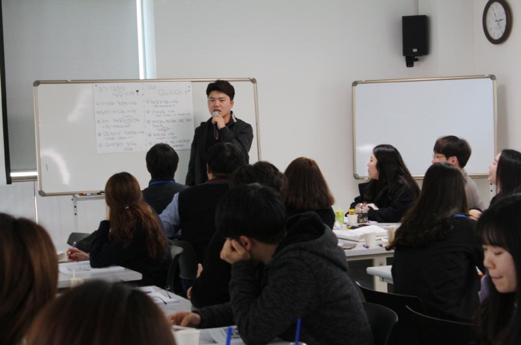 신입직원교육 2일차 119.JPG