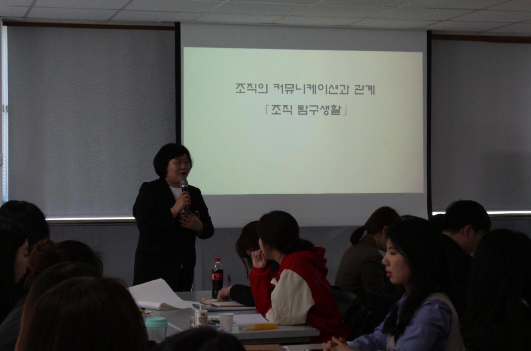 신입직원교육 2일차 025.JPG