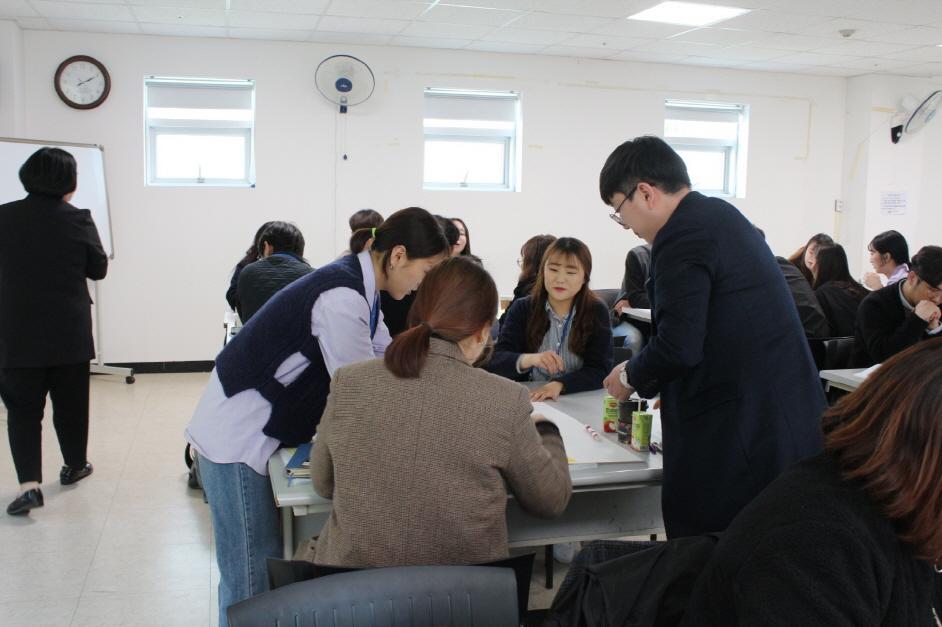 신입직원교육 2일차 058.JPG