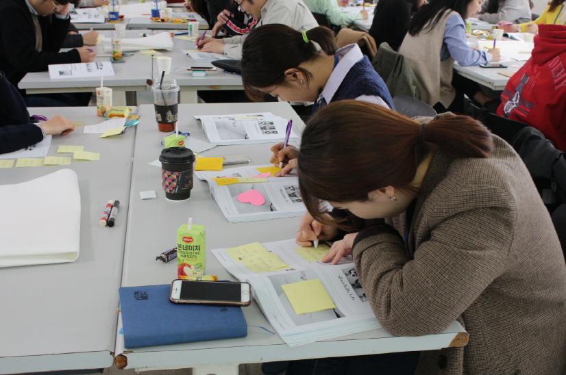신입직원교육 2일차 038.JPG