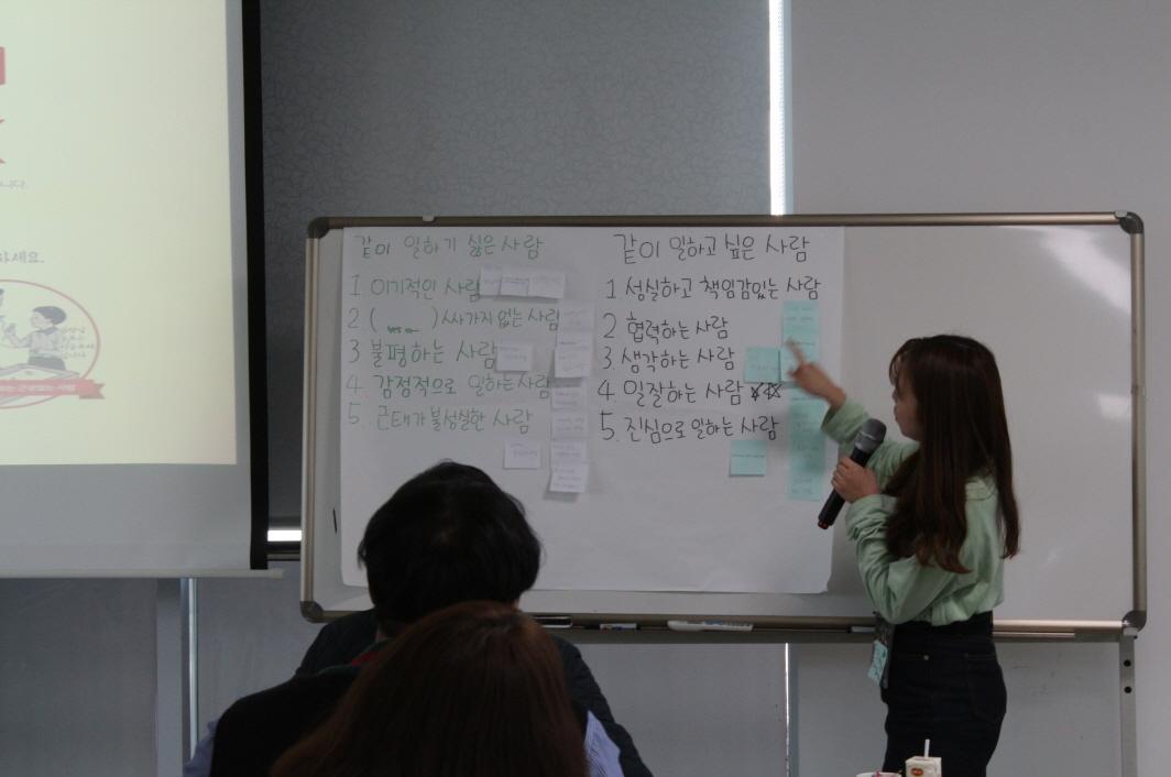 신입직원교육 2일차 105.JPG