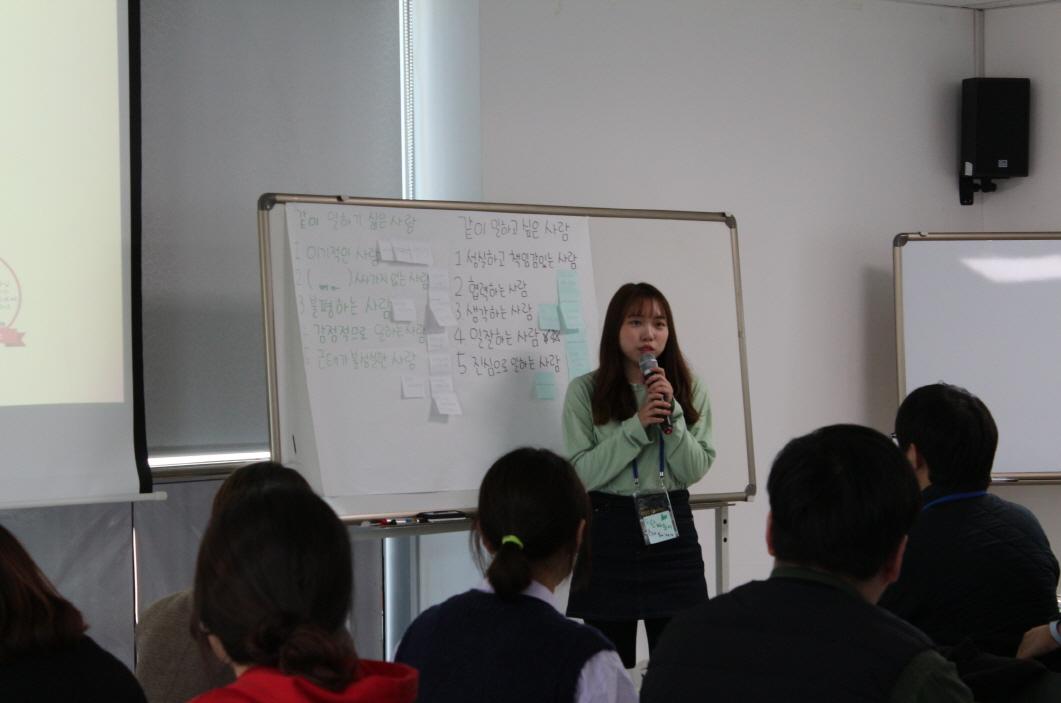 신입직원교육 2일차 098.JPG