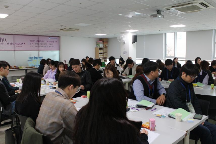 신입직원교육 2일차 016.JPG