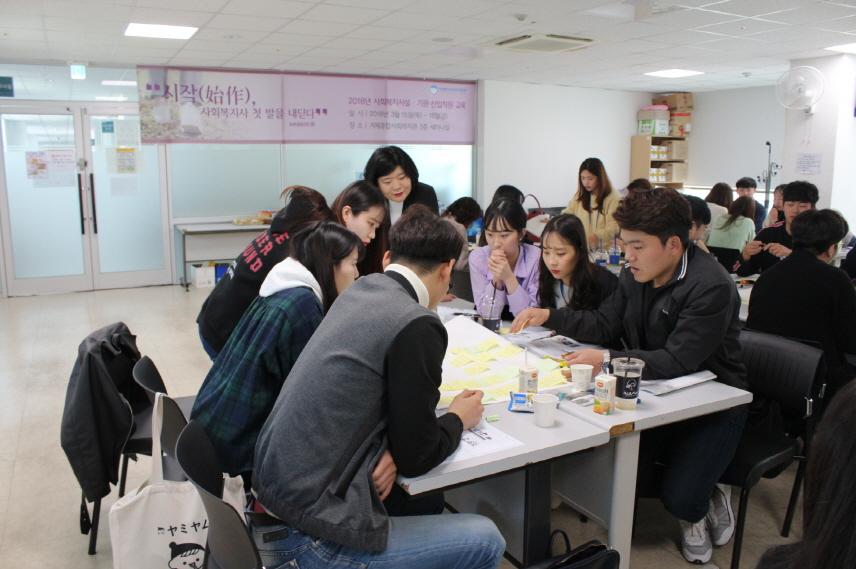 신입직원교육 2일차 061.JPG