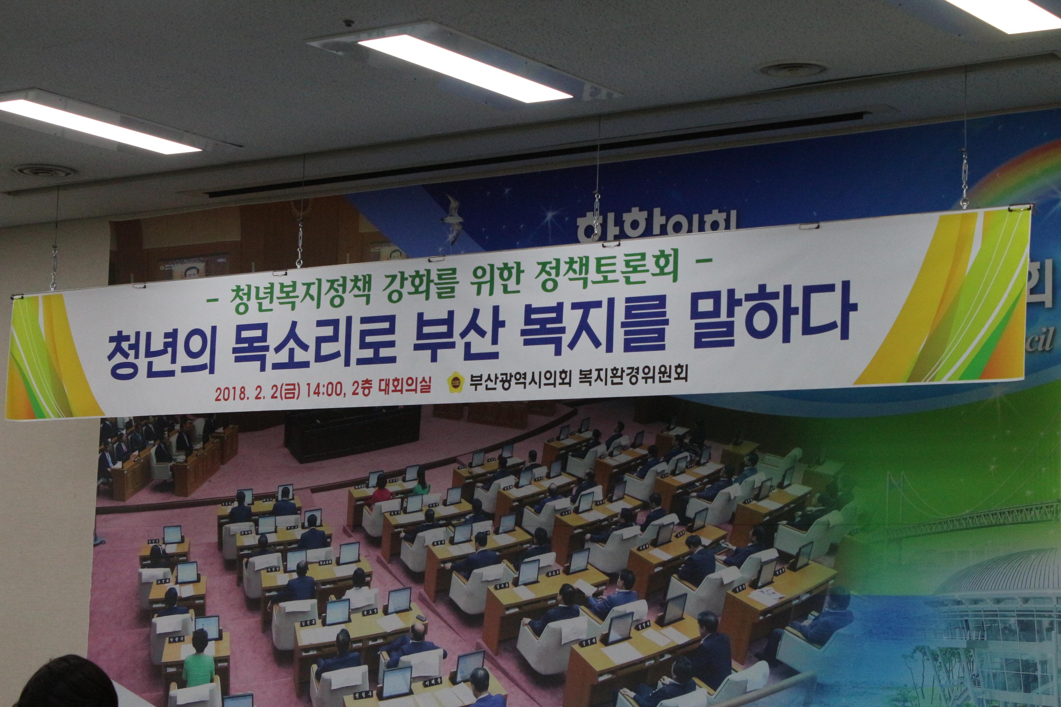 정책토론회 028.JPG