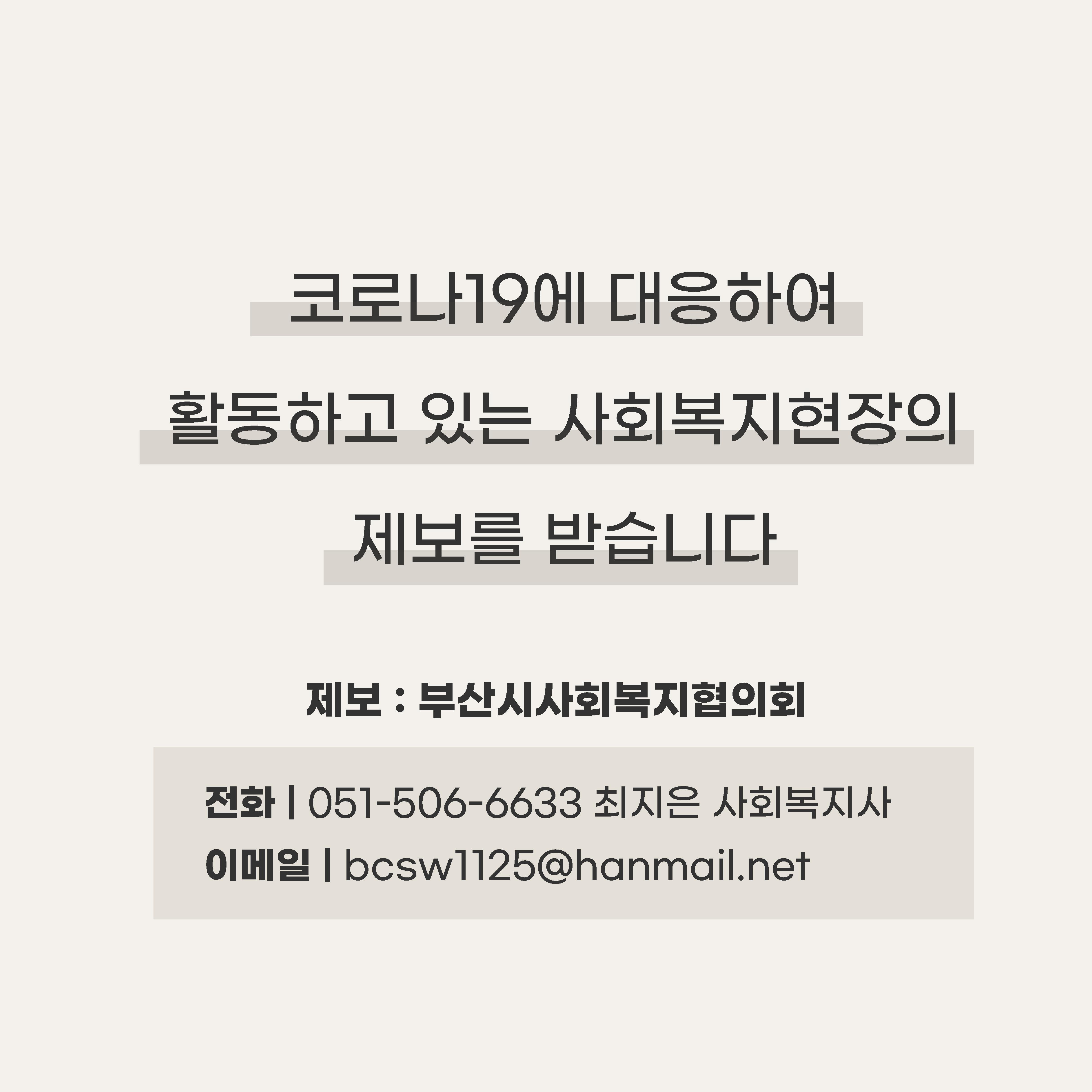 부산진구정신건강복지센터편-6.jpg