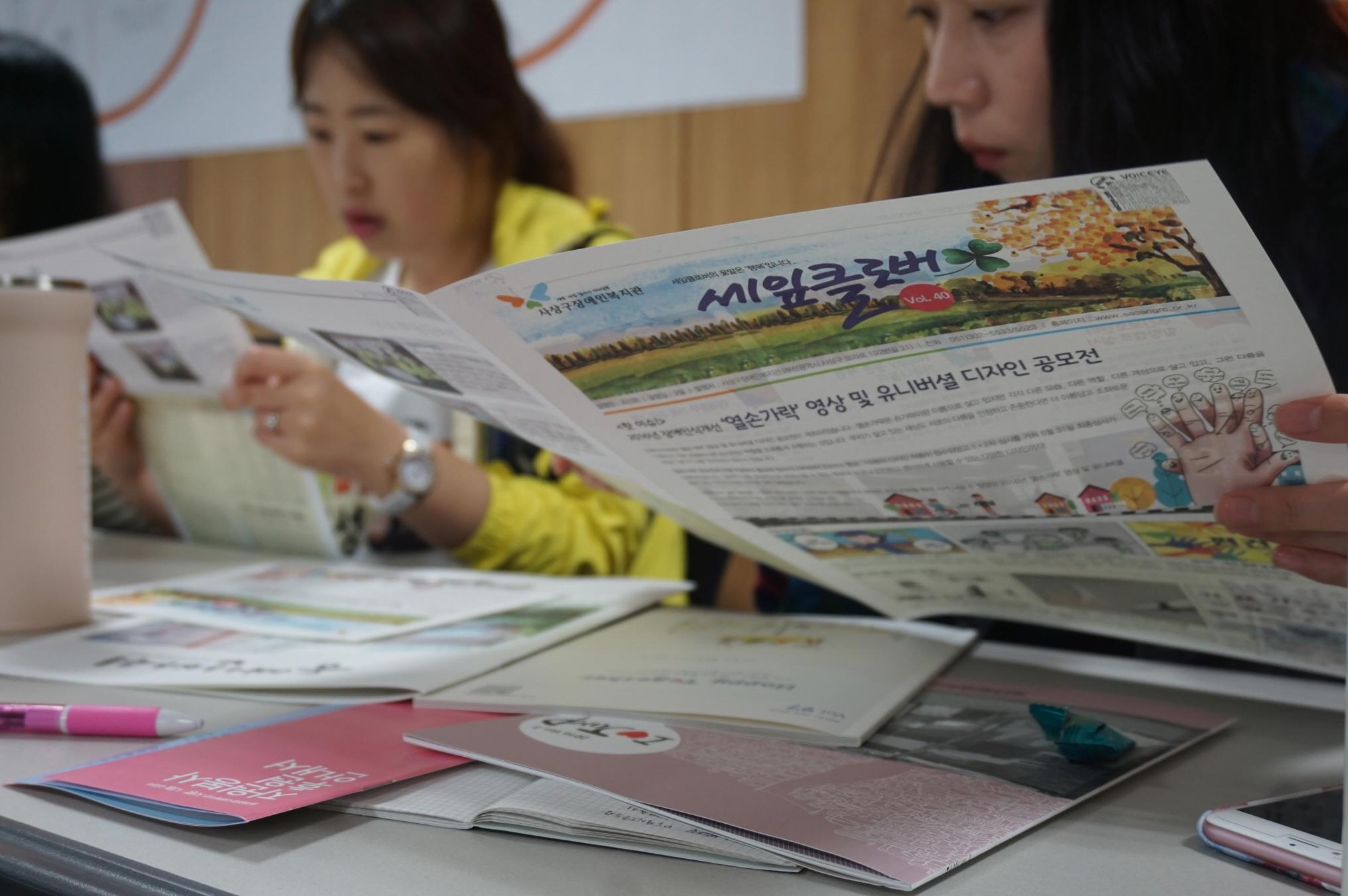 줄임6. 홍보핵심 (36).jpg