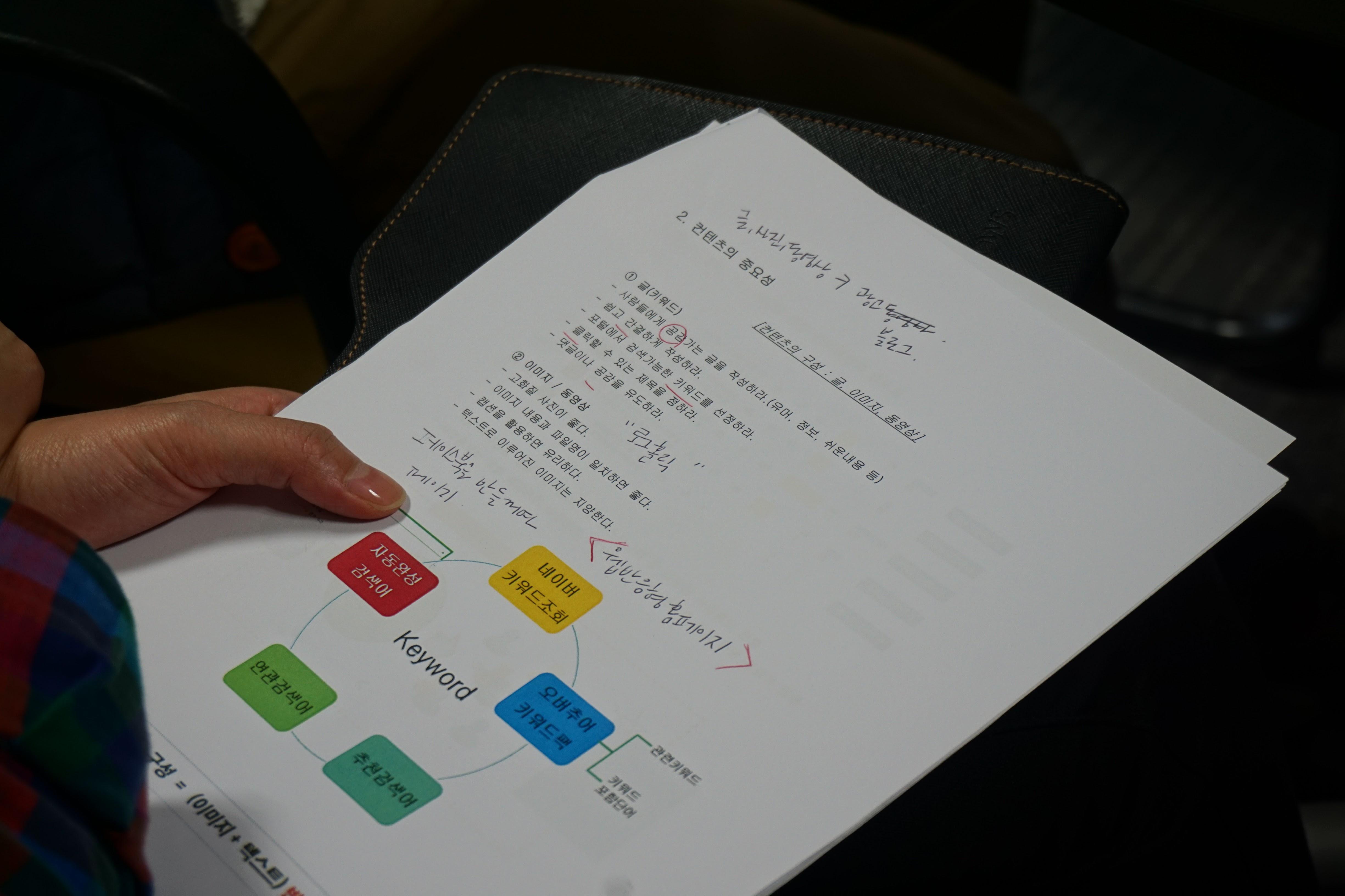 줄임7. 동료교육 (20).jpg
