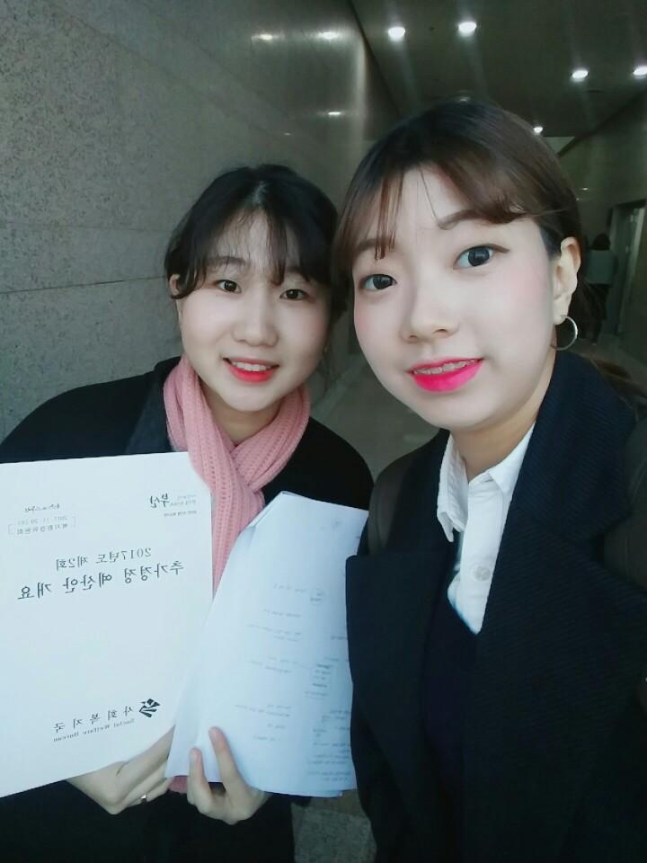 부산가톨릭대학교 사회복지상담학과 사진.jpg